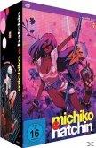 Michiko & Hatchin - Gesamtausgabe (Episoden 1-22) (6 Discs)