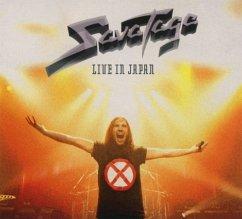 Live In Japan (2011 Edition) - Savatage