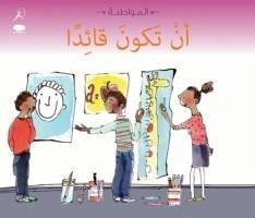 9789992194195 - Mayer, Cassie Mohamed Mahmoud, Ghada Resl, Brigitte: An Takouna Qaedan (Being a Leader- Arabic Edition): Citizenship Series - كتاب