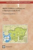 HIV/AIDS and Tuberculosis in Central Asia