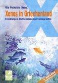 Xenos in Griechenland; Xénos stin Ellada