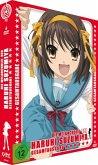 Die Melancholie der Haruhi Suzumiya - 1. Staffel Gesamtausgabe (4 Discs)