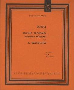 Schule für Trommel (Konzert) d.e.r.