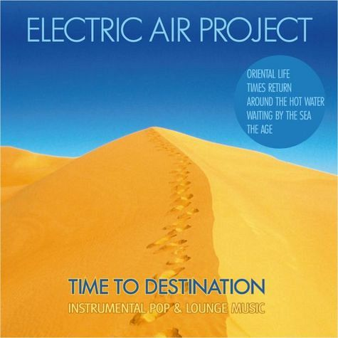 Time To Destination - Electric Air Project