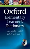 Arabic Elementary Learner`s Dictionary