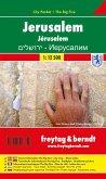 Freytag & Berndt Stadtplan Jerusalem City Pocket, Stadtplan 1:12.500