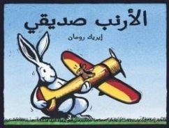 My Friend Rabbit - Al Arnab Sadiqi