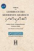Lehrbuch des modernen Arabisch. Schlüssel
