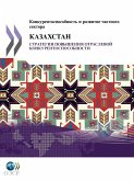 Competitiveness and Private Sector Development: Kazakhstan 2010: Sector Competitiveness Strategy (Russian Version)