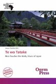 Te wo Tatake