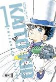 Kaito Kid Treasured Edition Bd.1