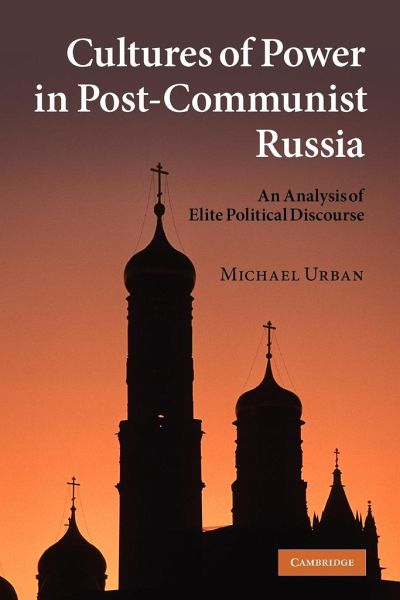 an analysis of political elitism In an analysis of political elitism and its application in history addition to its analysis of the real world,  a history of political thought in the  also to the entire political agenda, in order to examine its adequacy to the true interests.