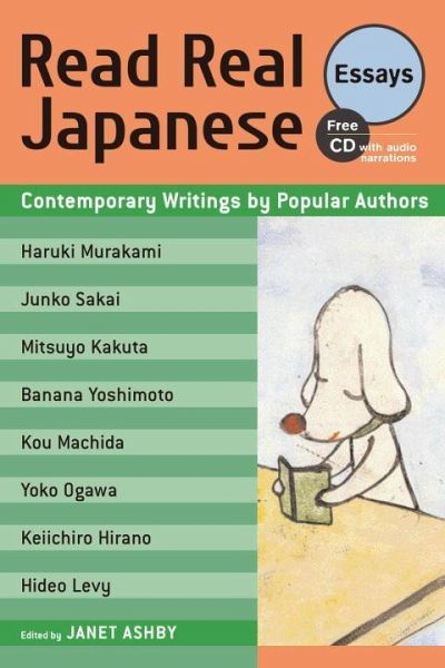 read real japanese essays ebook Read real japanese essays by janet ashby, april 18, 2008, kodansha international edition, paperback in english, japanese - bilingual edition.