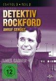 Detektiv Rockford: Anruf genügt - Season 3.2 DVD-Box