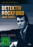 Detektiv Rockford: Anruf genügt - Season 2.1 DVD-Box