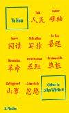 China in zehn Wörtern