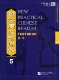 New Practical Chinese Reader 5, Textbook