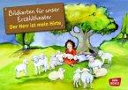 Bildkarten für unser Erzähltheater: Der Herr ist mein Hirte (Psalm 23)