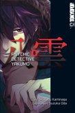 Psychic Detective Yakumo Bd.6