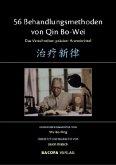 56 Behandlungsmethoden von Qin Bo-Wei