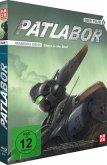 Patlabor - Der Film