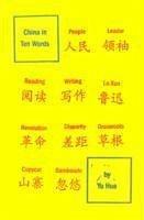 China in Ten Words - Hua, Yu