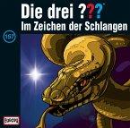 Im Zeichen Der Schlangen / Die drei Fragezeichen - Hörbuch Bd.157 (1 Audio-CD)