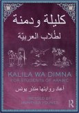 Kalila wa Dimna: For Students of Arabic