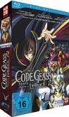Code Geass: Lelouch of the Rebellion - Season 2 (2 Discs)
