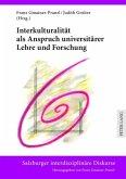 Interkulturalität als Anspruch universitärer Lehre und Forschung