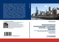 Korporativnye kommunikatsii v sotsiume: ponyatiya, struktura, primery
