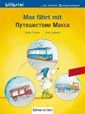 Max fährt mit, Deutsch-Russisch