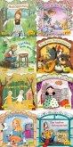 Pixi-Bundle 8er Serie 217: Märchenstunde mit Pixi