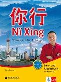 Ni Xing - Lehr- und Arbeitsbuch mit mp3-CD