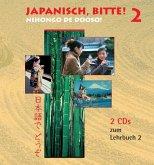 2 Audio-CDs / Japanisch, bitte! Bd.2