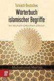 Türkisch-Deutsches Wörterbuch islamischer Begriffe