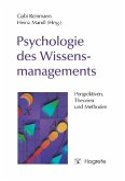 Psychologie des Wissensmanagements (eBook, PDF)