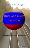 Russland allein bereisen (eBook, ePUB)
