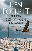 Auf den Schwingen des Adlers (eBook, ePUB) - Follett, Ken