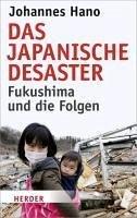 Das japanische Desaster (eBook, ePUB) - Hano, Johannes