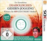 Dr. Kawashimas diabolisches Gehirn-Jogging: Können Sie konzentriert bleiben? (Nintendo 3DS)