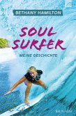 Soul Surfer (eBook, ePUB)