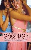 Liebt er mich? Liebt er dich? / Gossip Girl Bd.11 (eBook, ePUB)