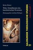 Trika: Grundthemen des Kaschmirischen Sivaismus (eBook, ePUB)