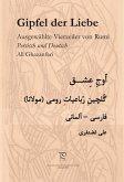 Gipfel der Liebe. Ausgewählte Vierzeiler von Rumi in Persisch und Deutsch (eBook, ePUB)