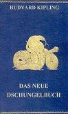 Das neue Dschungelbuch (eBook, ePUB)