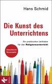 Die Kunst des Unterrichtens (eBook, ePUB)