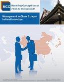 Management in China & Japan kulturell ansetzen (eBook, PDF)