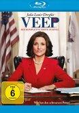 Veep - Die komplette erste Staffel (2 Discs)