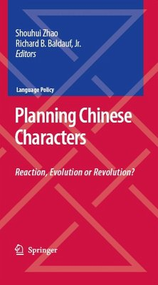 Planning Chinese Characters (eBook, PDF) - BaldaufJr, Richard B.; Zhao, Shouhui